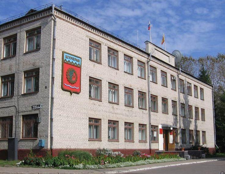 Здание мэрии город Шумерли