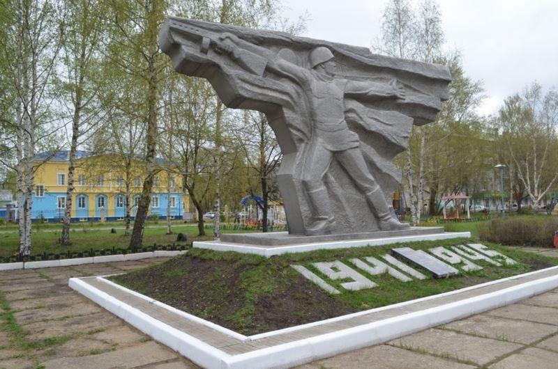 Памятник Воину-освободителю город Шумерли