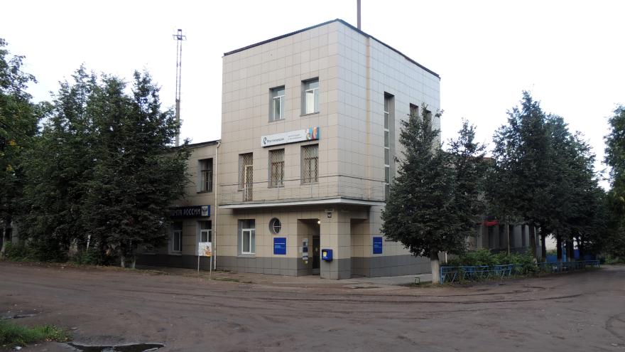 Яранский узел почтовой связи город Яранск 2019