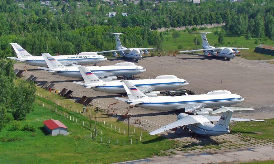 Аэропорт город Щелково 2019