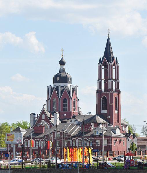 Церковь Троицы Живоначальной город Щелково