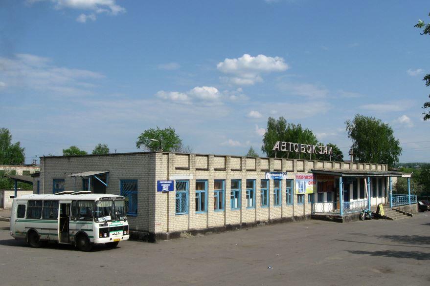 Автовокзал город Щигры
