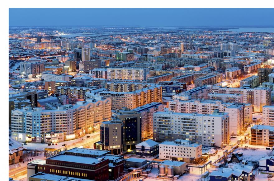 Смотреть красивое фото панорама города Якутск в хорошем качестве