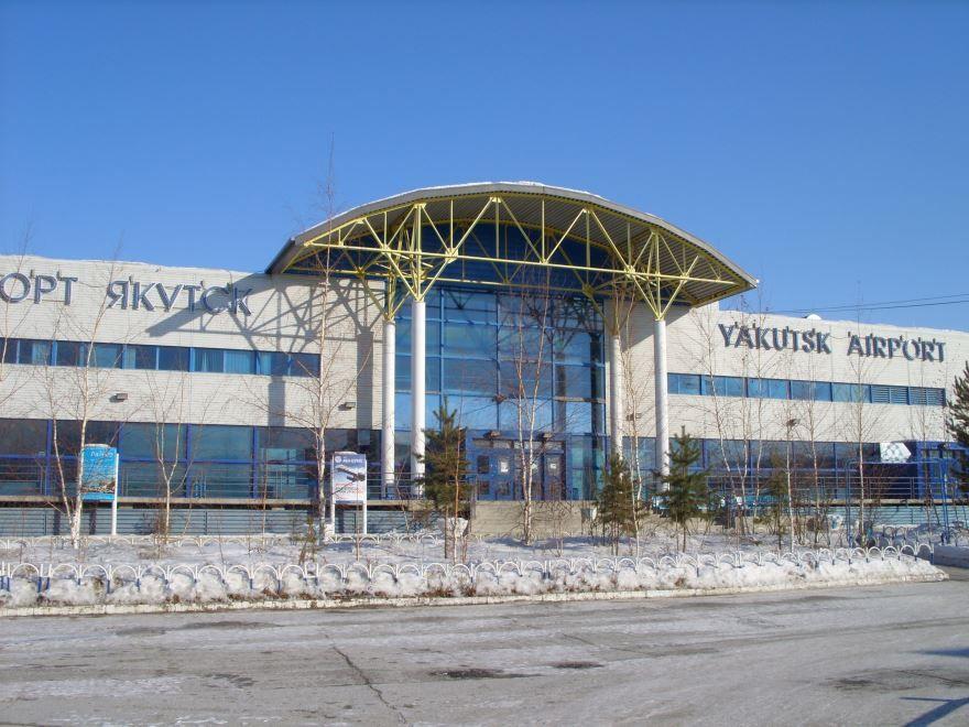 Аэропорт город Якутск