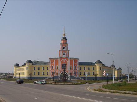 Скачать онлайн бесплатно лучшее фото города Якутска в хорошем качестве