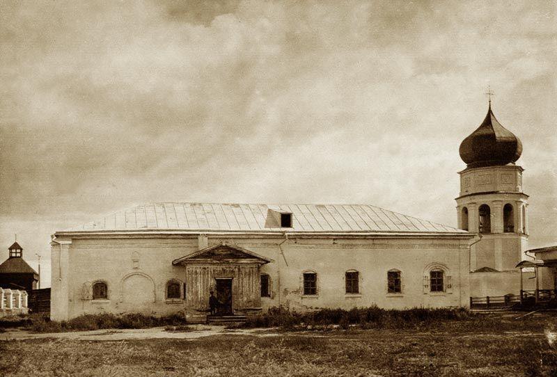Смотреть красивое старинное фото город Якутск в хорошем качестве
