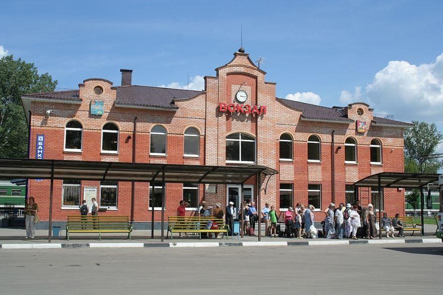 Железнодорожный вокзал город Электрогорск 2018