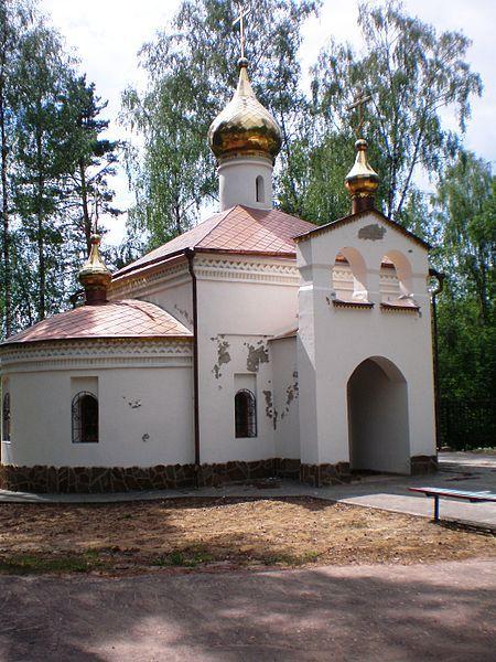 Церковь город Электрогорск