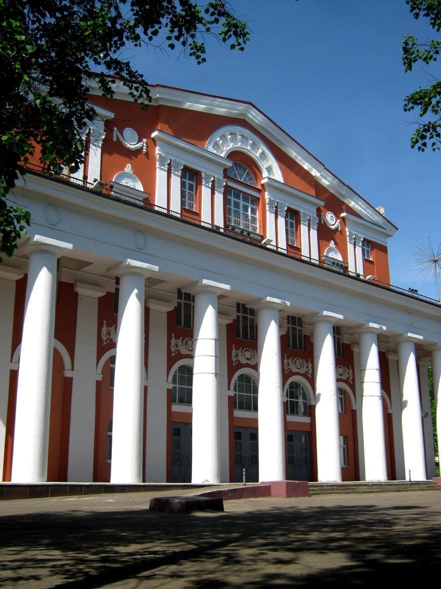 Дворец культуры имени Карла Маркса город Электросталь