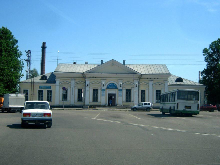Железнодорожный вокзал город Электросталь 2019