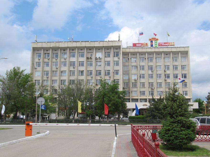 Здание городской мэрии город Элиста Калмыкия