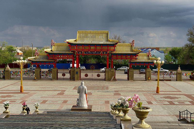 Золотая обитель Будды Шакьямуни город Элиста