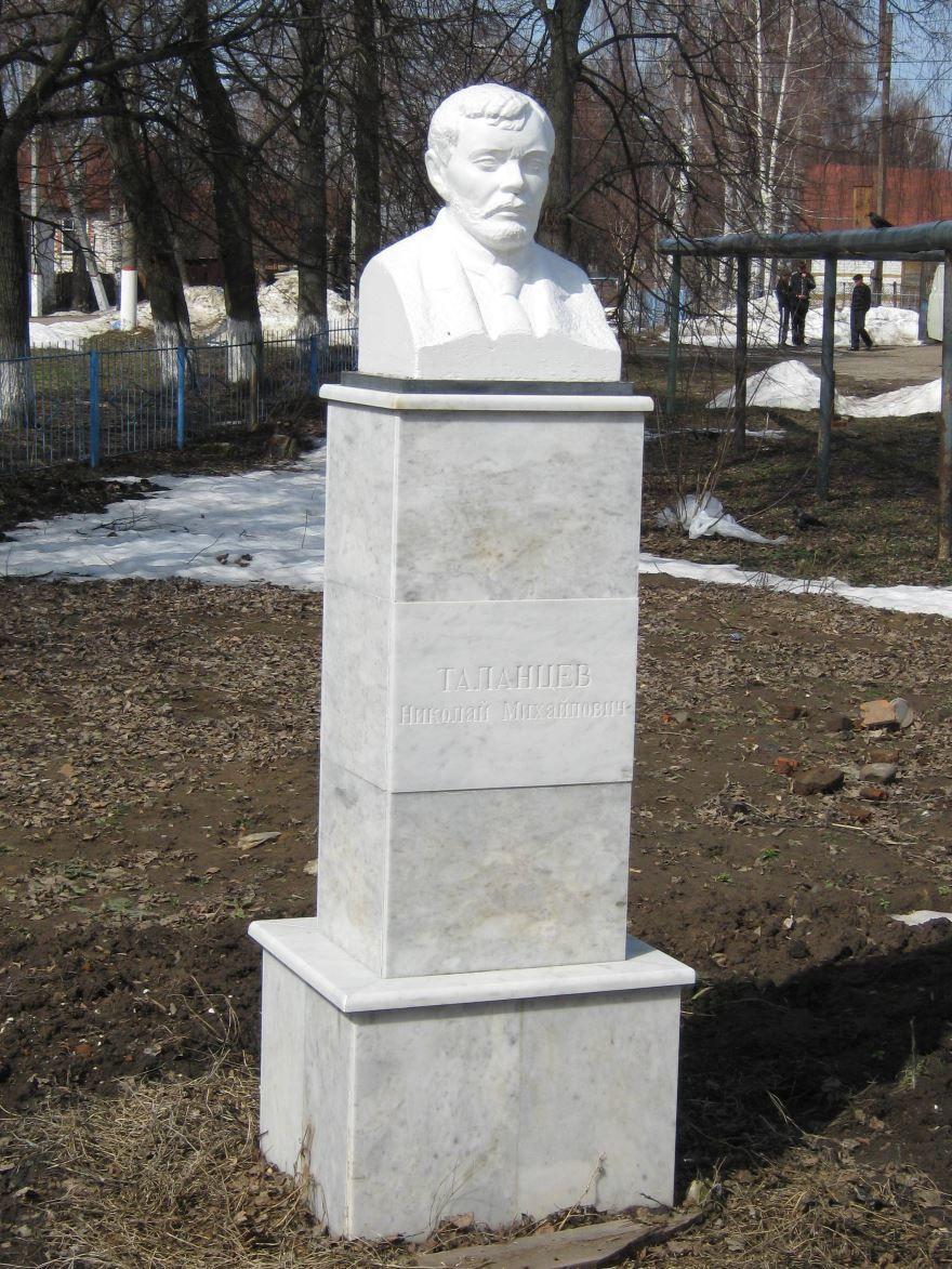 Бюст Н.М. Таланцева город Ядрин