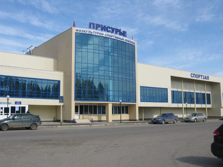 Смотреть красивое фото физкультурно-спортивный комплекс город Ядрин