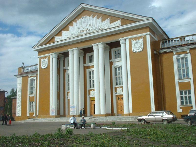 Дворец культуры Победа город Юрга