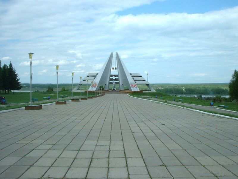 Смотреть красивое фото мемориал в городе Юрга