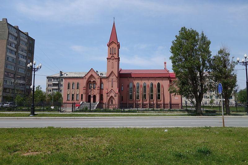Католическая церковь город Южно-Сахалинск