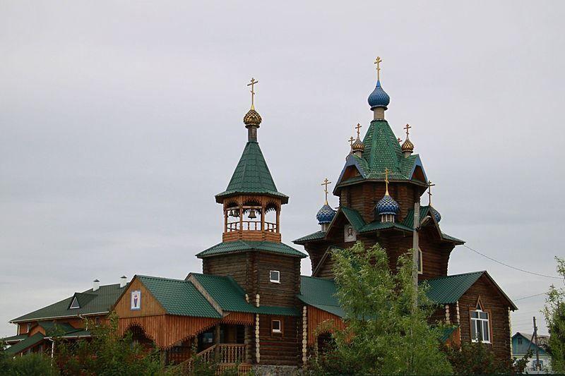 Храм Покрова Пресвятой Богородицы город Южноуральск