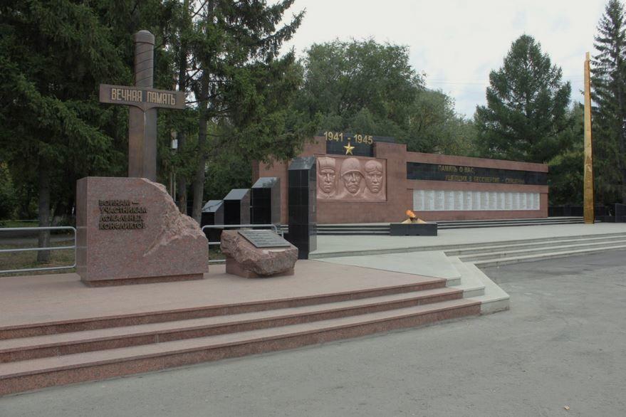 Мемориал павшим в годы Великой Отечественной войны город Южноуральск