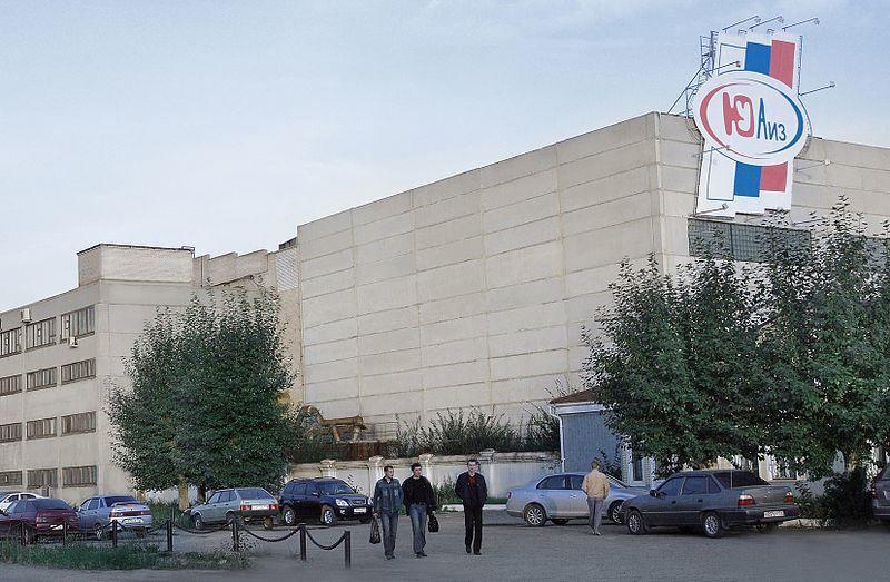 Южноуральский арматурно-изоляторный завод город Южноуральск