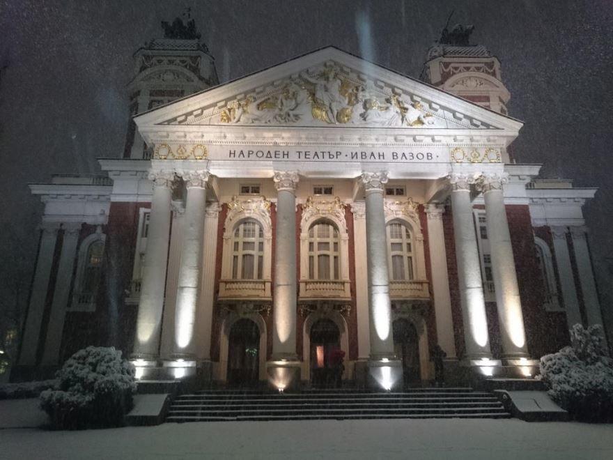 Национальный театр город София Болгария