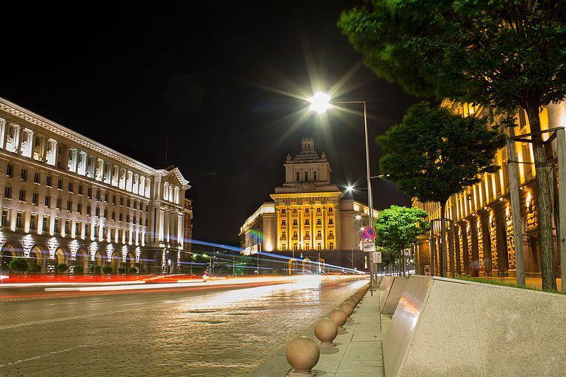 Смотреть красивое фото города Софии бесплатно