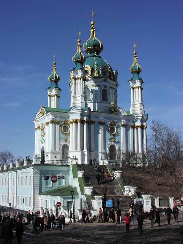 Андреевский собор город Киев Украина