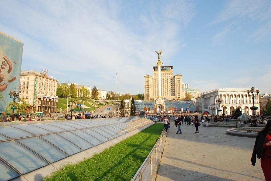 Смотреть красивое фото города Киев