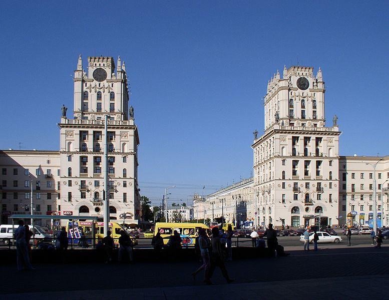 Привокзальная площадь город Минск Белоруссия