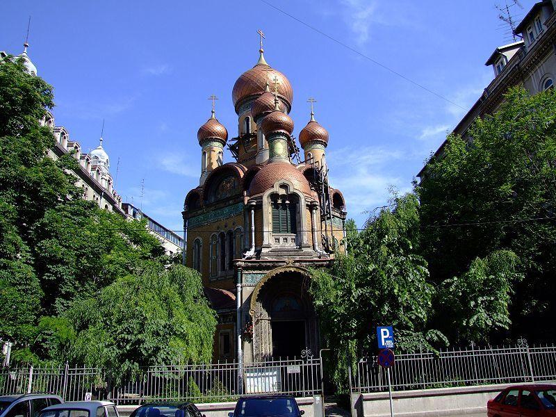 Русская церковь город Бухарест