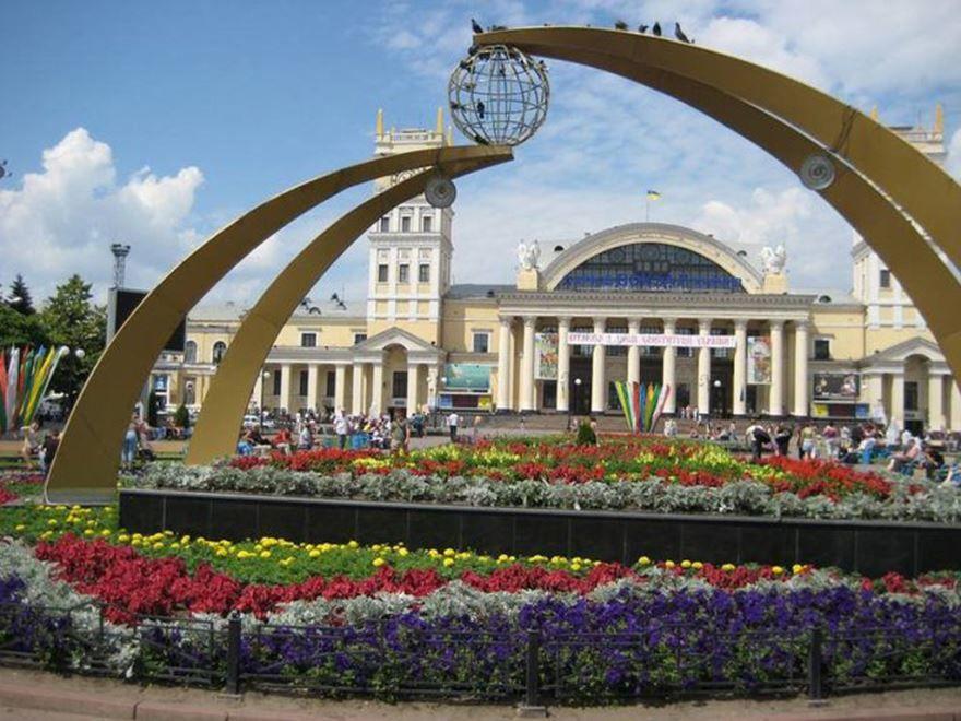 Южный вокзал город Харьков 2019