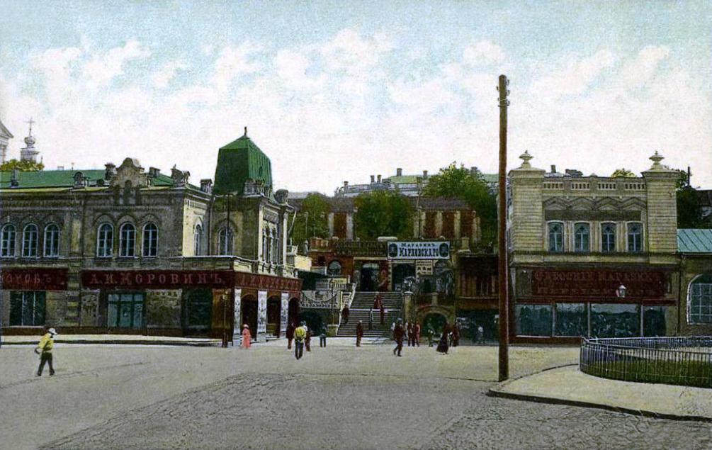 Скачать онлайн бесплатно лучшее фото города Харьков в хорошем качестве
