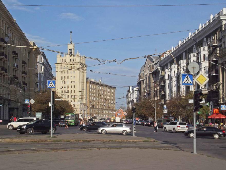 Площадь Розы Люксембург город Харьков
