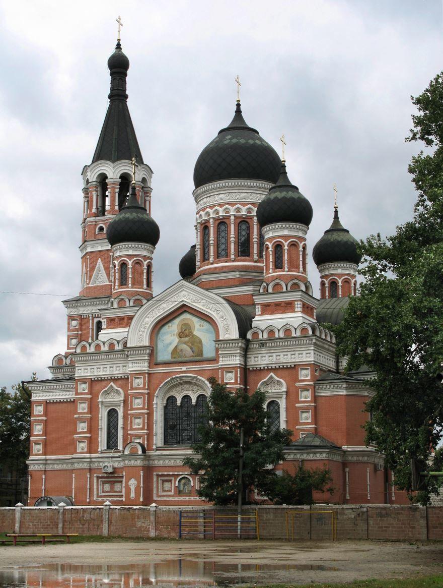 Трехсвятительская церковь город Харьков