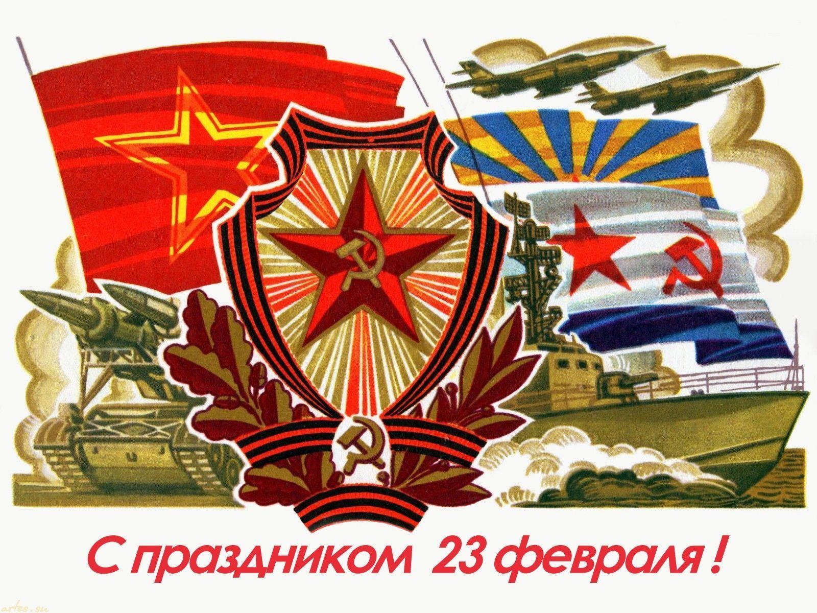 23 февраля праздник что подарить подарки мужчине военный