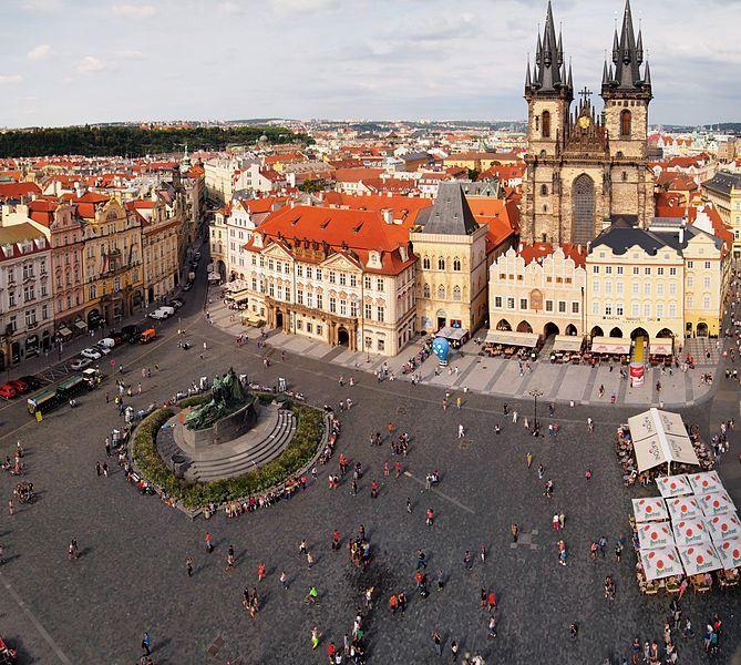 Площадь города Прага