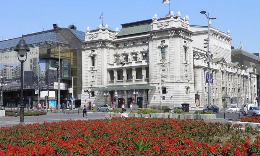 Народный театр город Белград