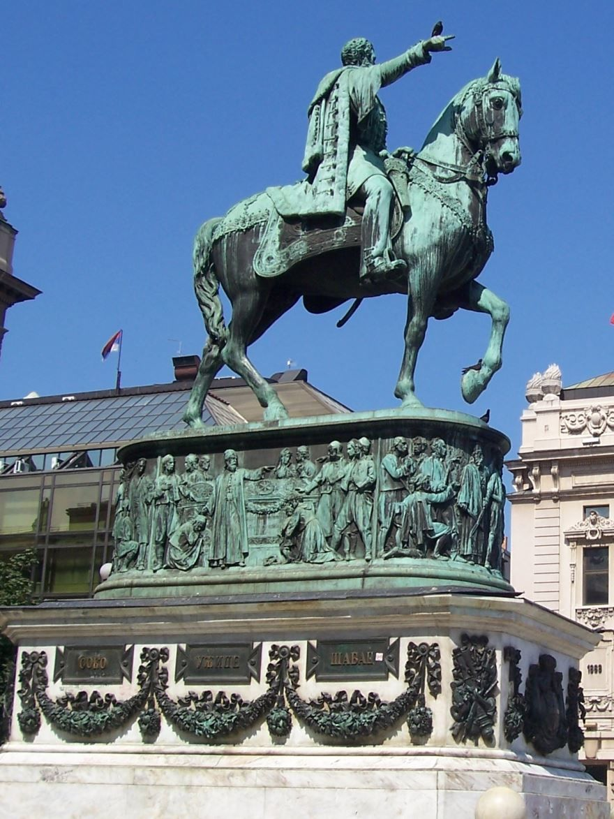 Памятник Михаилу Обреновичу город Белград