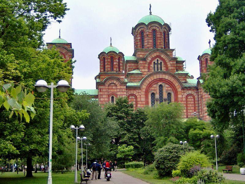 Скачать онлайн бесплатно лучшее фото достопримечательности города Белград в хорошем качестве