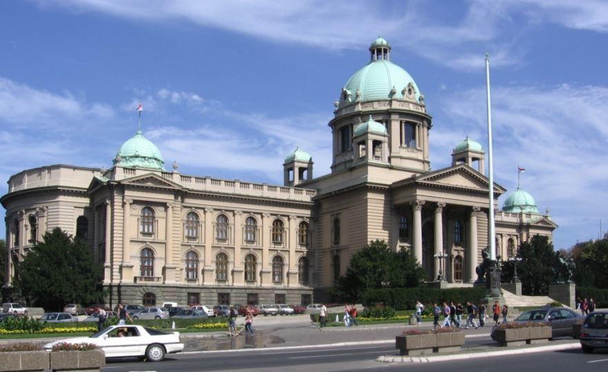 Смотреть красивое фото улица города Белград в хорошем качестве