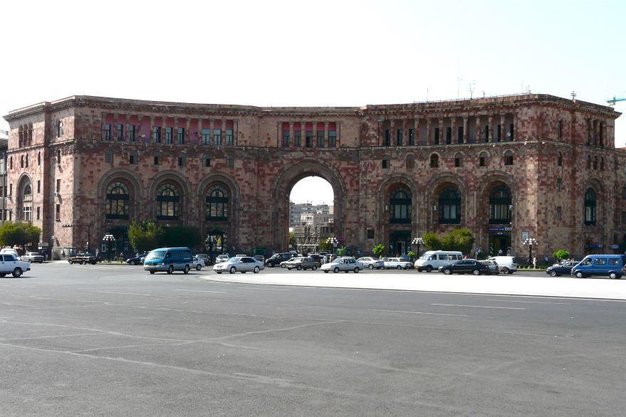Смотреть красивое фото город Ереван бесплатно