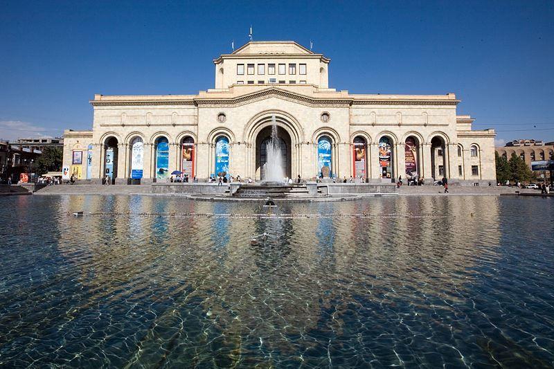 Музей искусства и истории город Ереван