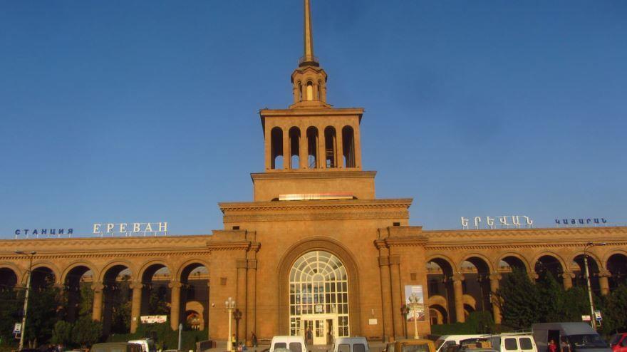 Железнодорожный вокзал город Ереван 2018