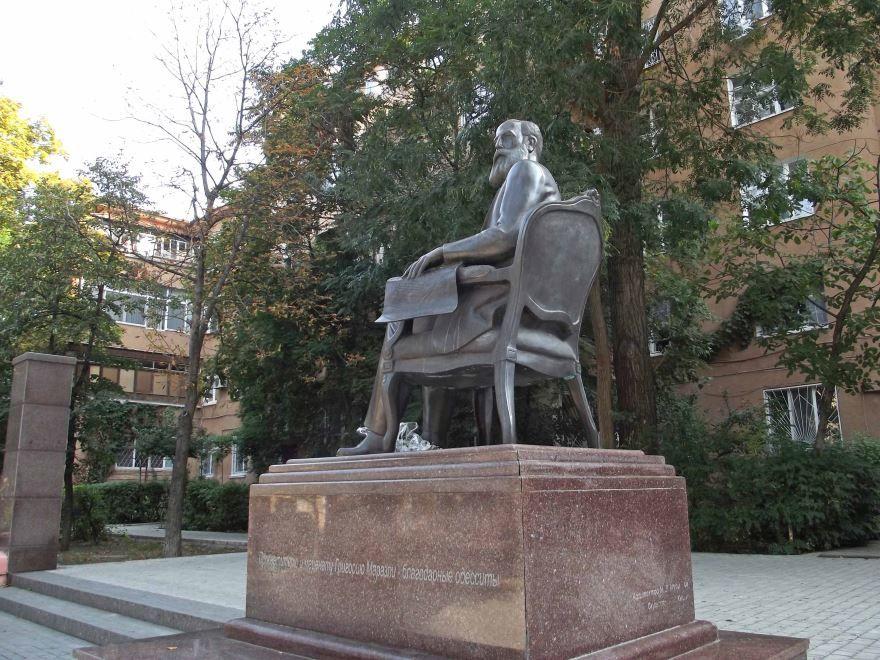 Памятник Григорию Маразли город Одесса