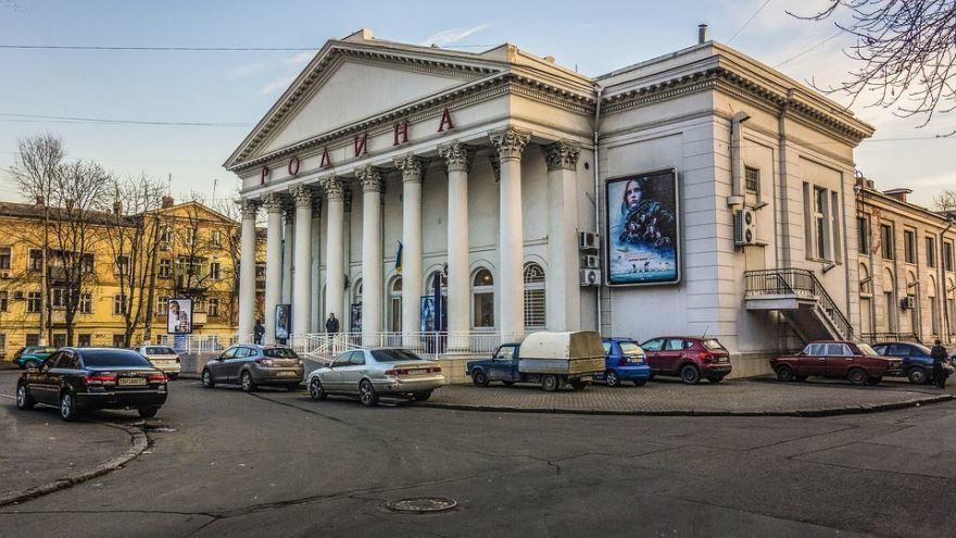 Кинотеатр Родина город Одесса