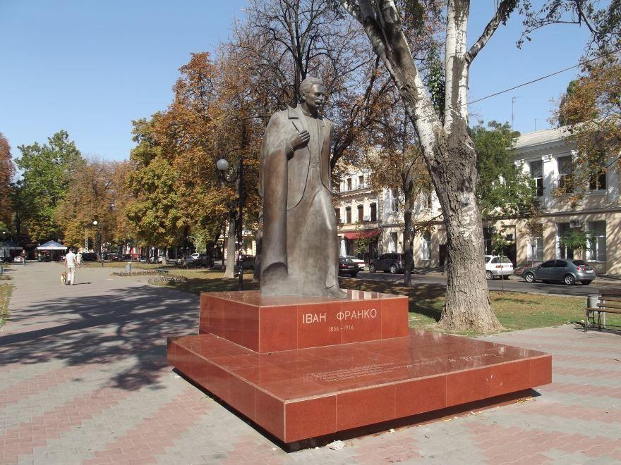 Памятник Ивану Франко город Одесса