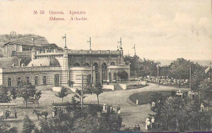 Смотреть лучшее старинное фото город Одесса в хорошем качестве
