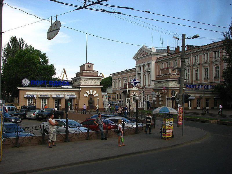 Скачать онлайн бесплатно лучшее фото города Одесса в хорошем качестве