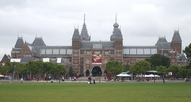 Музей город Амстердам