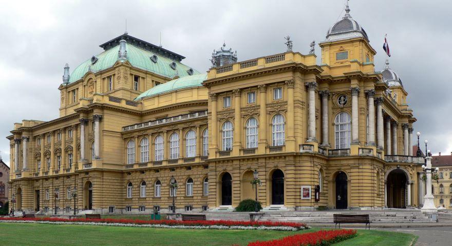 Национальный театр город Загреб